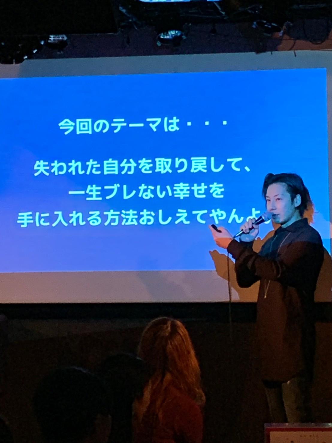 令和元年9月21日(土)ラブズカフェ2.5@東京開催!(SOLD OUT)のイメージ
